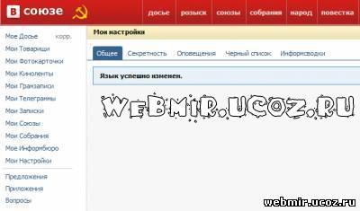 Шаблоны для ucoz Скрипты- ucoz-inforu